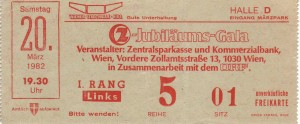 1982.3.20 0001